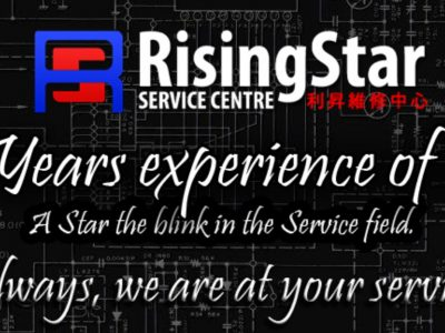 risingstar-service-centre